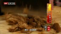 鳝鱼口感酥脆有妙招 烹煮前先勾芡 暖暖的味道 2016 暖暖的味道 161130 三招巧除猴头菇苦涩味
