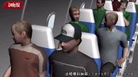 【动画】巴西球队空难 3D解析6人幸存原因?