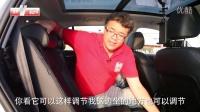 车比得 最快首条斯柯达Kodiaq中文试驾视频