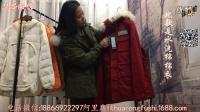 华荣服饰冬季陌上默写品牌系列款女装羽绒服棉服折扣组合走份