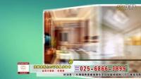 美娅莱斯品牌宣传片|美娅莱斯上市|集成墙面|集成墙板|全屋整装