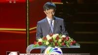 中国好人榜11月入选名单发布 161130