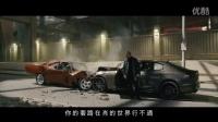 速度与激情7预告片