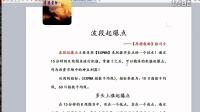 短线选股实战系列-【完美选股法】实盘连抓4涨停