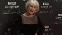 欧美:美好女性集合陪耐力年历发布   海伦米伦  妮可基德曼 乌玛瑟曼