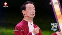 《创业英雄汇》网商名人崔万志拿到风险投资3000万
