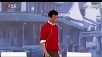 王建林、马化腾、孙晓歧.马云在家谈未来社会的发展趋势!