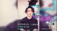 八卦:准新郎林宥嘉谢粉丝祝福 宣布明年办婚宴