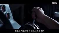 """《速度与激情7》""""家人""""版制作特辑_标清"""