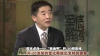 军情解码苏30_军情解码空难疑云_军情解码钢铁记忆纪录片