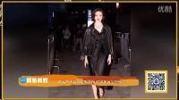 34岁王鸥现身酒店活动;关之琳黑色连衣裙亮相;梁朝伟加盟《捉妖记2》【娱乐视界】