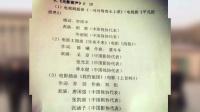 八卦:文代会召开 董卿周涛黄渤赵薇胡歌等群星出席