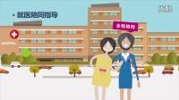 XiYun试管婴儿直通车客户定版