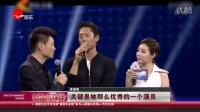 《新娱乐在线》20161130:刘若英巴黎开唱 独家专访陈小春