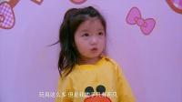 """娱乐大锅FUN 2016 童颜配金句 """"爸爸""""里的熊孩子各个都是段子手 161202"""