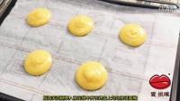 泡芙控们的福利哟,一分钟教你制作酥皮奶油泡芙,美味到爆