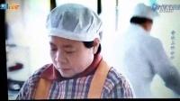 《金华酥饼脆又香》白板课件