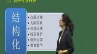 初中语文教师试讲教案-家教语文试讲-20172RV4B
