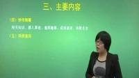 小学语文试讲模板-小学试讲视频-201726088