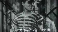 印度电影国产经典老电影 马路天使 国语(赵丹 周璇 魏鹤龄 赵慧深)