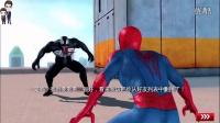 超凡蜘蛛侠2第24期:第五章NO.6★打败毒液★手机游戏
