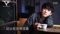 TFBOYS-易烊千玺 个人单曲《你说》  自制歌词版MV