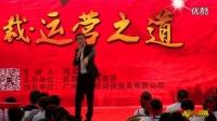 中国新歌声 今夜百乐门 金星秀 喜剧总动员 奔跑吧兄弟 爸爸去哪儿 自信心来源于知识、经验、计划和预备 2161201
