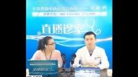 关于银屑病(牛皮癣)的中医及西医研究进展