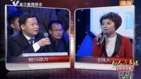 (南宁电视问政)横县龙首村:天价公章 盖一次收2000