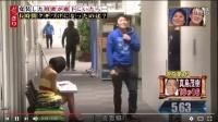 日本最火人性观察节目:美女面前,男人那点癖好和秘密全曝光