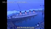 【原创】百视通院线:bwin登陆之王《泰坦尼克号》