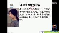 《不可预料的恋人》杨洋赵丽颖携手演绎_不可预料的恋人演员及上映时间
