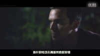 《极速之巅》终极预告片