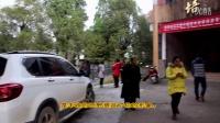国培怀化市初中英语C335研修培训视频回放之4 :参观安江农校