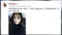 陈乔恩素颜合影陈妍希 网友直呼:完全像变了个人 161202