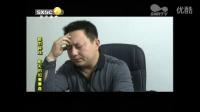 百家碎戏 都市碎戏 《姐夫的如意算盘》 陕西方言 2016