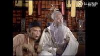 孙悟空三问同一个问题,却问出了一切一切的关键