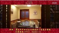 好消息!好消息!海东市平安区东方明珠北门宽巷子餐饮于12月6日隆重开业啦!