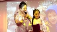 湖北盛世佳缘主持团队 主持人小美 生日宴宣传片