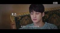 《爱我就陪我看电影》官方正式版预告片_高清