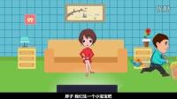 湖南省妇幼—预防胎儿畸形flash动画