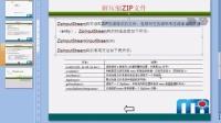 15-6-解压缩ZIP文件