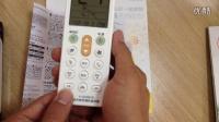 空调遥控器人工输入代码的设置步骤,众合空调遥控器·