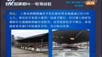 上林西燕市场建成12年仍未投入使用