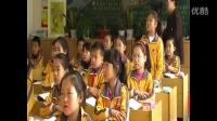 中小学英语同步 小学数学练习本 英语课堂视频