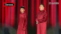 相声《我爱网购》-郭麒麟、闫鹤翔-京东双十一晚会