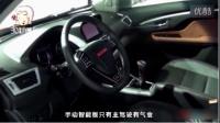 十款热销国产SUV取消安全气囊 良心何在 白送也不要