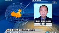 中国144枚火箭炮快速发射 可毁集群坦克