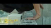 《超级快递》热映   曝光大卫·贝尔惊险跑酷特辑