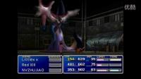 【x小x】最终幻想7重制版游戏实况 ep.20 新大陆
